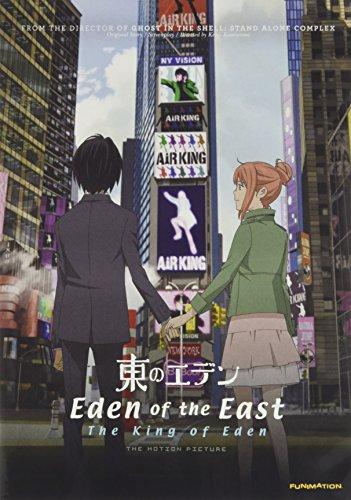 Eden Of The East: King Of Eden gebraucht kaufen  Wird an jeden Ort in Deutschland