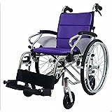 Wheelchair88 MW-150 LIGHTWEIGHT WHEELCHAIR