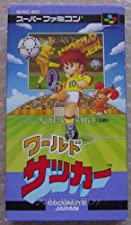World Soccer - Super Famicom