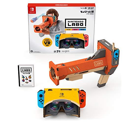 Nintendo Labo (ニンテンドー ラボ) Toy-Con 04: VR Kit ちょびっと版(バズーカのみ) -Switch (【Amazon.co.jp限定】オリジナルマスキングテープ 同梱)