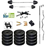 Body Maxx 40Kg Home Gym Set 5Kg X 4 + 3Kg X 2 + 2Kg X 2 + 2.5Kg X 4 + 2 Rod Of 14 Inches + 1 Rod Of 3 Ft Straight + 1 Rod Of 3 Ft Curl + Gym Gloves Pair + Skipping Rope + Hand Gripper