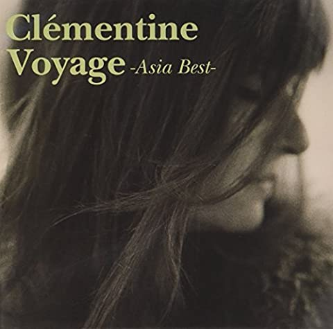 Voyage:Asia Best [Import USA]