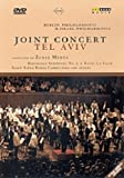 Joint Concert - Tel Aviv 1990 - IMPORT by Arthaus