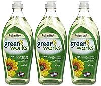 Greenworks Green Works Natural Dishwashing Liquid 22 Oz3 Pack