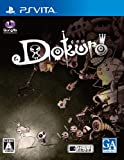Dokuro PS VITA [JP Import]