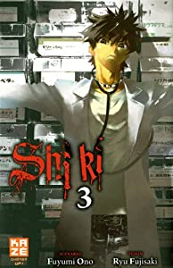 Shi Ki Edition simple Tome 3