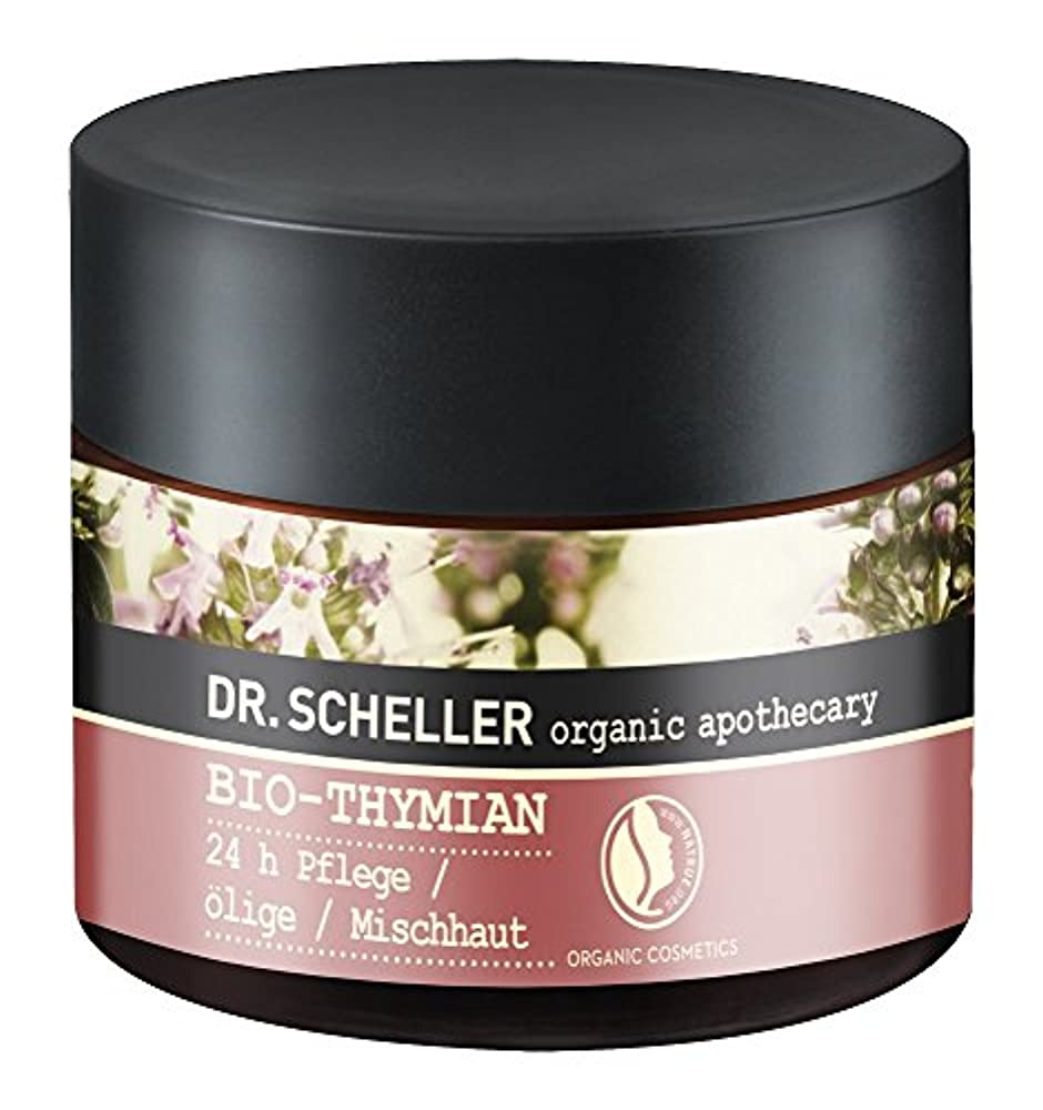 Купить косметику доктора шеллера биоастин косметика купить