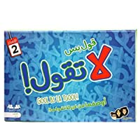 Gool Bs La Tgool 2 Card Game , LT2