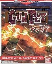 Gunpey - B&W - Wonderswan - JAP