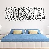 Tutoy Autocollants Muraux Musulmans Islamiques Décoration Intérieure Décorations À La Mosquée De Chambre Art Mural De Dieu