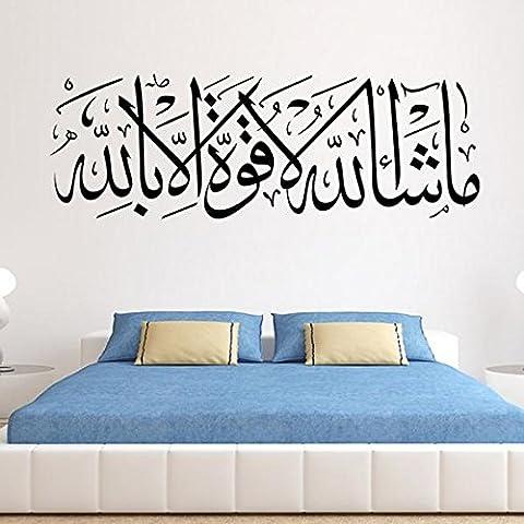 Tutoy Autocollants Muraux Musulmans Islamiques Décoration Intérieure Décorations À La Mosquée De Chambre Art Mural De