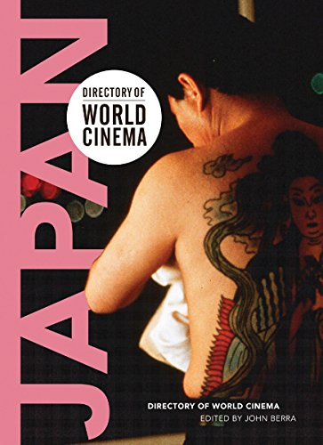 Directory of World Cinema - Japan: Volume 1 Cover Image