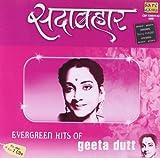 Sadabahar - Geeta Dutt