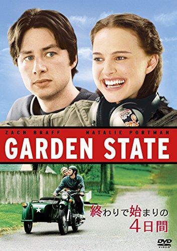 Garden State [DVD-AUDIO]
