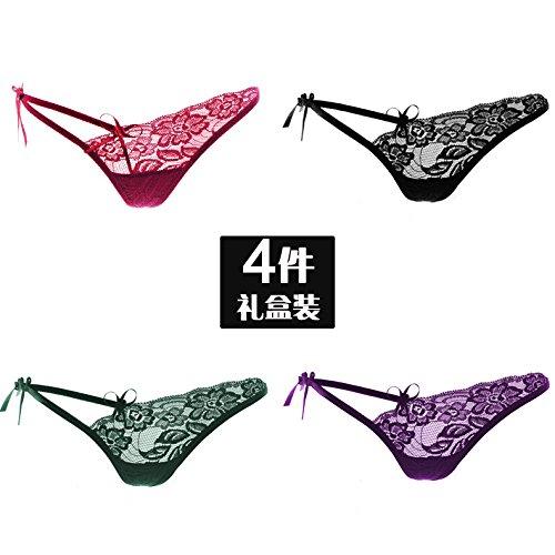 LybCvad sexy Unterwäsche ❤ Satz von 4 Sexy Lady Low-Rise Thong Transparente Spitze Hot Temptation Slim Höschen