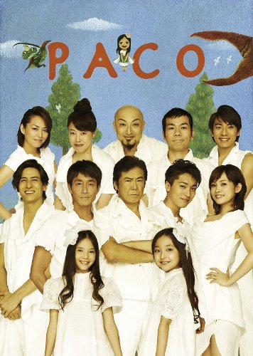 theatrical-play-paco-paco-to-mahou-no-ehon-from-gama-ouji-vs-zarigani-majin-kid-sarika-version-japan
