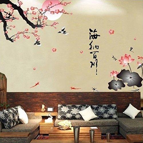 Pegatina de pared adhesivo decorativo flor de loto y arboles de hojas estilo chino
