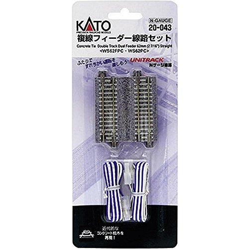 Kato de Uni Track 20-043 - Spur N Connexion Double Voie avec béton seuils Droite, 62 mm