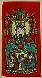 ODSAN Tsao Chun, Chinese Kitchen God, 1920 - Premium-Filmplakat Reprint 16x30 Inch Ungerahmt