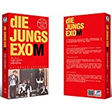 fanstown Exo alemán DLE Jungs postal álbum de fotos aleación Exo-M (90pcs)