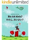Bin ich klein? わたし、ちいさい?: Kinderbuch Deutsch-Japanisch (zweisprachig) (Weltkinderbuch 17)