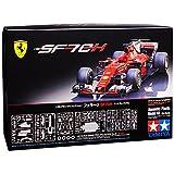 TAMIYA Ferrari SF70H 2017 Formel 1 Sebastian Vettel Kimi Räikkönen 20068 Kit Bausatz 1/20 Modell Auto Modell Auto
