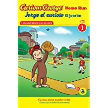 Jorge El Curioso El Jonrón / Curious George Home Run (Cgtv Reader) (Green Light Reader - Bilingual Level 1 (Quality))