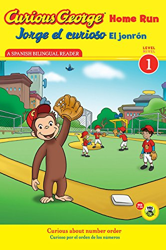 Jorge El Curioso El Jonron/Curious George Home Run (Green Light Reader - Bilingual Level 1 (Quality)) por Erica Zappy