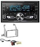 caraudio24 Kenwood DPX-M3100BT 2DIN Aux MP3 Bluetooth USB Autoradio für Nissan Pathfinder (07-13)