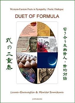 Duet of Formula Shiki no Nijuso (Japanese Edition) di [Laura Garavaglia, Mariko Sumikura]