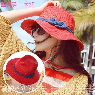 Upper-Grand avant-toit le long de la plage Chapeau de paille chapeaux chapeaux d'été chapeaux mesdames Sun protection UV Crème solaire Blue+red