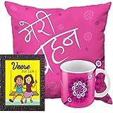 Printelligent Coffee Mug Cushion Cover With Filler & Frame Combo Set Gift For Sister Rakshabandhan Gift Multi Colored (Ceramic Coffee Mug, Capacity:330 ML.