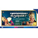 Shri Krishna - Set 2