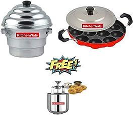 Kitchenwale's Aluminium 16 pcs Idli Cooker with 12 Cavity Appam Pan/Idli Pressure Cookers / 16 pcs Idli Maker with 12 Cavity Appam Patra/Idli Steamer-Perfect Gift for Woman