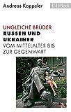 ISBN 3406714102