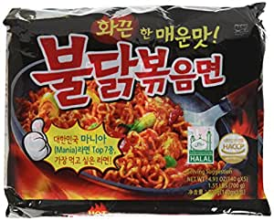 Samyang Ramen Spicy Chicken Roasted Noodles 140g Pack Of