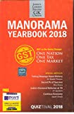 #7: Manorama Yearbook 2018