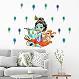 #9: Wall Decals 'Lord Krishna Flute singing with Cow and Peacock Petal Decorative' Wall Sticker - (PVC Vinyl, 125 cm x 90 cm, Multicolour) by Paper Plane Design (PPD) Code: 043