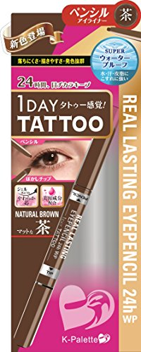 Cuore K-Palette REAL LASTING EYEPENCIL 24hWP NB001 NATURAL BROWN
