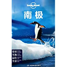 Lonely Planet Lonely Planet Travel Guide Series: Antarctica ( 2013 new edition)(Chinese Edition)