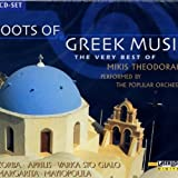Roots of Greek Music -