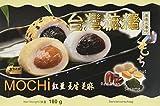 Produkt-Bild: AWON Mochi, gemischte Sorten, Klebreiskuchen, 5er Pack (5 x 180 g)