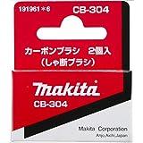 Brosses de charbon makita cB - 304/191961–6 à charbon de rechange-cB 327