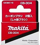 Makita CB-304 Kohlebürsten / Kohlen 191961-6 dazu Ersatz CB-327