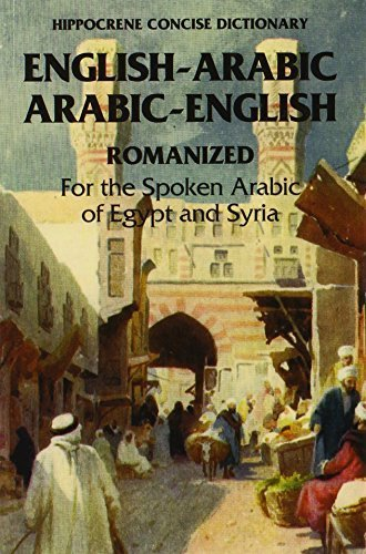 Arabic-English/English-Arabic Concise Romanized Dictionary: Egyptian and Syrian (Hippocrene Concise Dictionary) by Richard Jasch (1999-06-01)