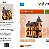 Comparador de precios Keranova keranova3181: 87Escala 14X 14X 22cm Clever Papel Tren colección Edificios Villa en villemomble 3D Puzzle - precios baratos