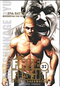 Free Fight Edition simple Tome 37