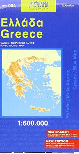 Greece Blue Map 2018 por Orama Editions