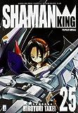Shaman King. Perfect edition: 25