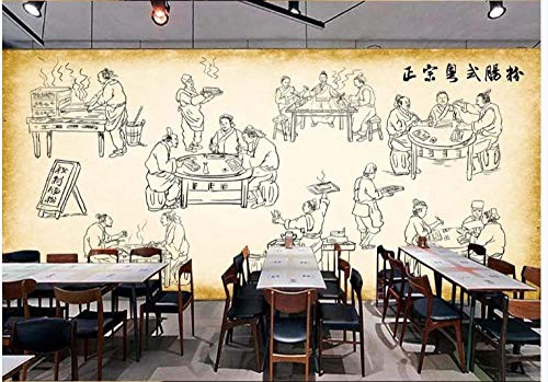 Apoart 3D Wandtapete Original Handbemalte Kantonesische Wurst Restaurant Gourmet Hintergrundwand...